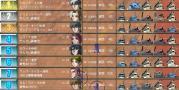 27クール第4戦PVP1枚目
