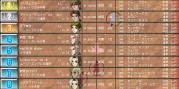 27クール第4戦TVP1枚目