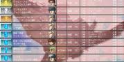 27クール第5戦TVP1枚目