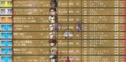 27クール第6戦TVP1枚目