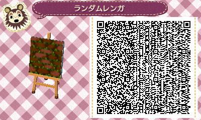 HNI_0081_20130721204720.jpg