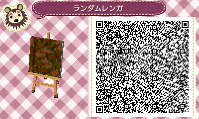 HNI_0084_20130721204722.jpg