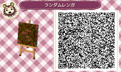 HNI_0085_20130721204724.jpg