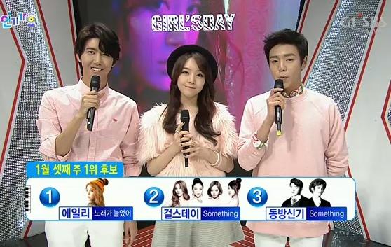 1月19日SBS人気歌謡1位候補の3組