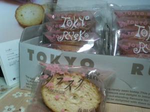 20100320東京ラスク