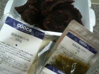 20100321桜餅材料