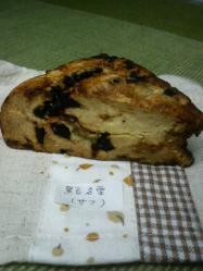 20111黒豆&栗スコーンbyRくん