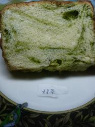 20111抹茶シフォンbyRくん