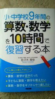 2013040512140001.jpg