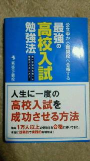 2013041721390001.jpg