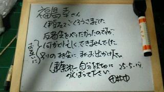 2013052911050001.jpg