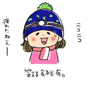 hana_convert_20130727120954.jpg