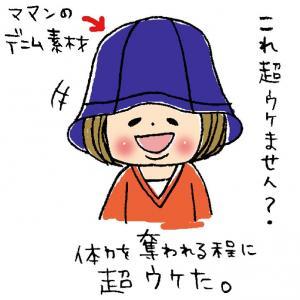 natsu_convert_20130727121006.jpg
