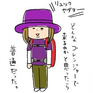 sawa2_convert_20130727120937.jpg