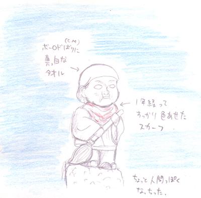 おそうじ小僧2010