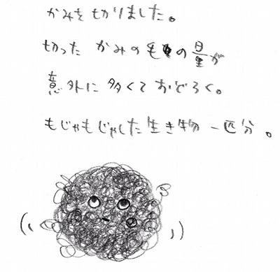 nennmatsu2.jpg