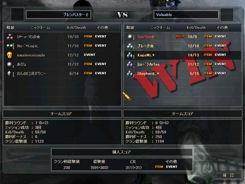 ScreenShot_508.png