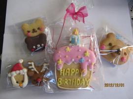 2012-11-birthday+001_convert_20121202212902.jpg