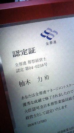 NEC_1788.jpg