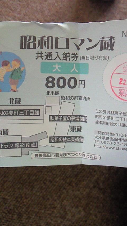 NEC_1807.jpg