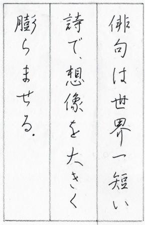 201411倉島