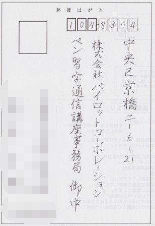 201411_添削