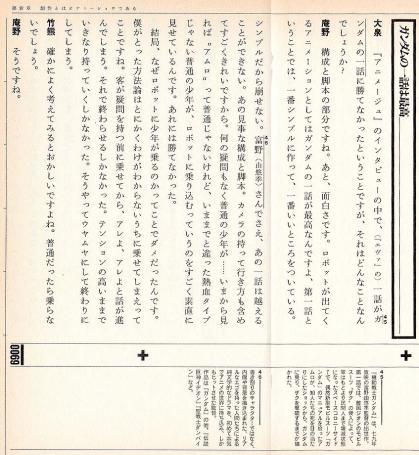 20130415_0002b.jpg