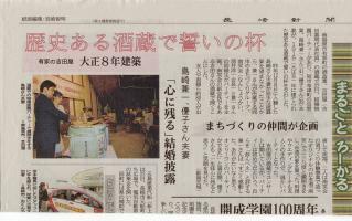 2010.5.23長崎新聞