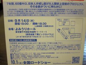 IMG_6756_convert_20110913205711.jpg