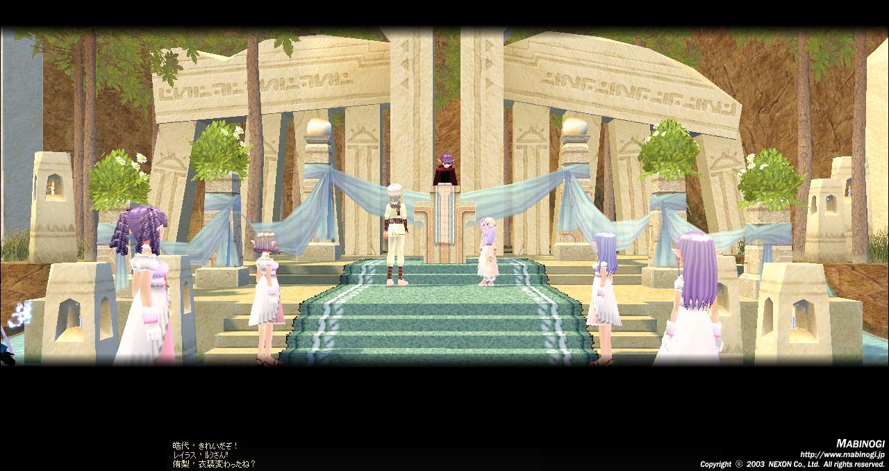 ルシさんエルさんの結婚式!