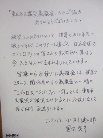 blog2172.jpg