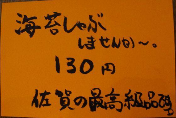 コピー ~ 画像 028
