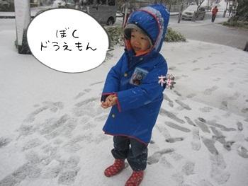 雪の日2s