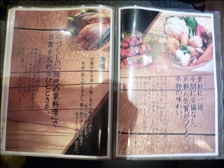 2013-07-01えりん庵 (4)_0