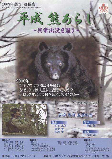 200910171247175bd.jpg