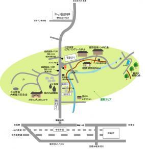 hoshino_area_map_navi[1]