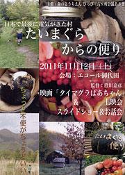 20111108_02[1]