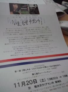 CA3F0336.jpg