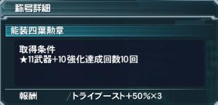 728fe3cf719d5da1e3dfdeac7aa37572[1]