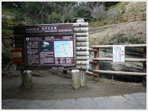 堂ヶ島19