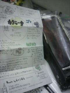 moblog_9eabb876.jpg