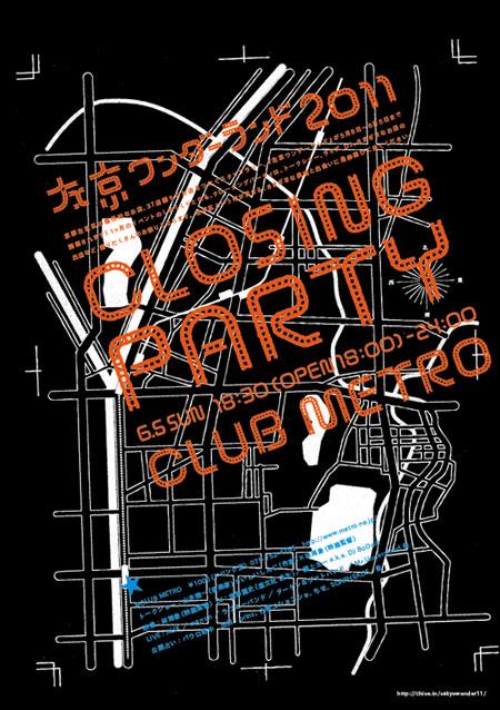 closing3-web.jpg