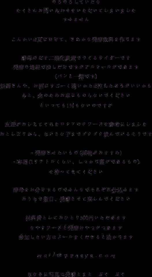 shapeimage_2.png