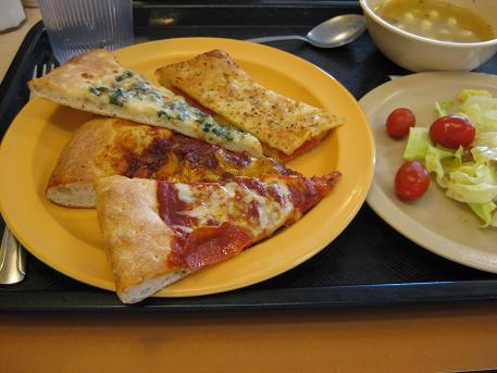 CC pizza