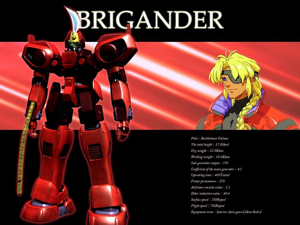WP_XENOGEARS_GEAR_BRIGANDER.jpg