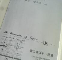 P1000017 (2)