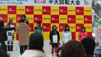 繧ケ繝翫ャ繝励す繝ァ繝・ヨ+16+(2011-03-07+7-30)_convert_20110308150055