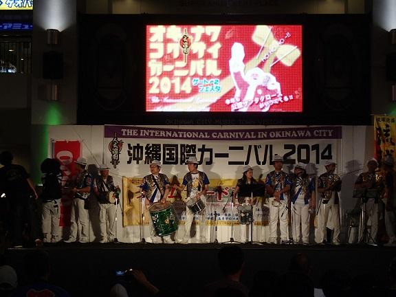 201401211沖縄カーニバルステージ