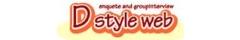 D STYLE WEB23