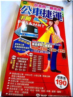 taiwan201302